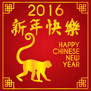 chinesenewyear monkey